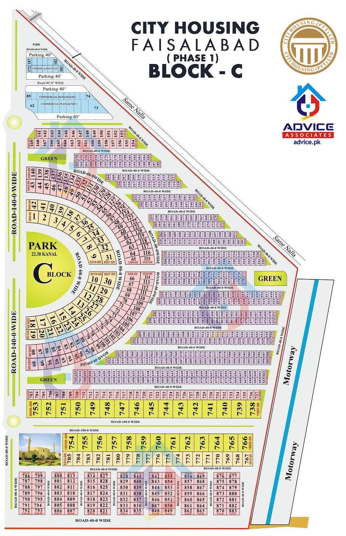 Citi Housing Phase 1 Block C