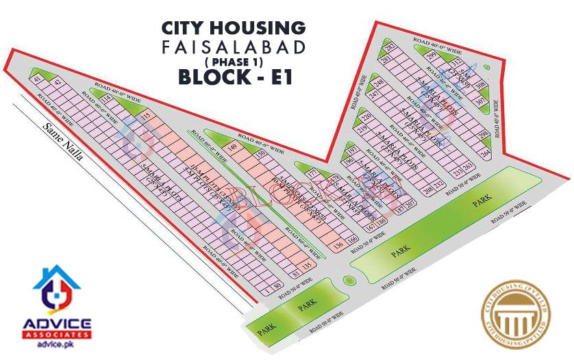 Citi Housing Phase 1 Block E1