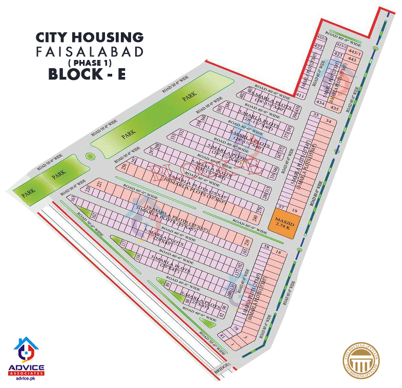 Citi Housing Phase 1 Block E