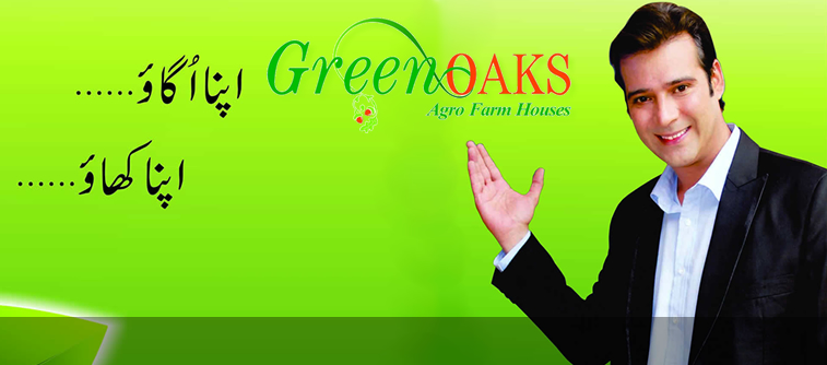 Green Oaks Farm Rawalpindi near New islamabad airport
